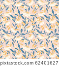 trendy 2020 fabric vintage colors seamless pattern, daisy vector background 62401627