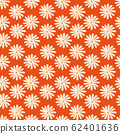 trendy 2020 fabric vintage colors seamless pattern, daisy vector background 62401636