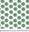 trendy 2020 fabric vintage colors seamless pattern, daisy vector background 62401640