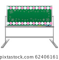 Flower paper, cherry blossoms, blackboard with feet, blackboard eraser, chalk (aluminum frame) 62406161