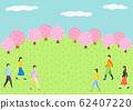 櫻花,櫻花,櫻花 62407220