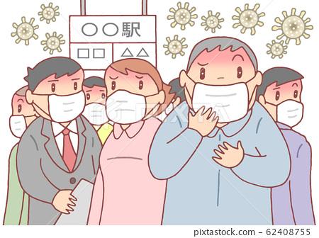 신종 코로나 바이러스 감염의 유행 62408755