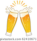Cheers Beer Tumbler 2 62410671