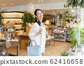 活躍的老年人_購物 62416658