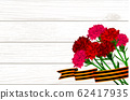 9 may wooden board red carnations St George ribbon 62417935