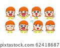 일러스트 소재 여성 아이콘 표정 포즈 귀여운 캐릭터 62418687