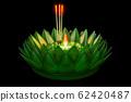 3d rendering of Thai traditional floating basket 62420487