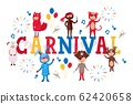 Children in costumes, new years carnival invitation, typographic vector illustration 62420658