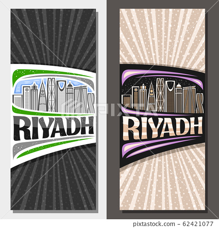 Vector vertical layouts for Riyadh 62421077