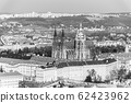 Aerial view of Prague Castle, Czech: Prazsky hrad, with Saint Vitus Cathedral. Panoramic view from Petrin lookout tower. Prague, Czech Republic 62423962