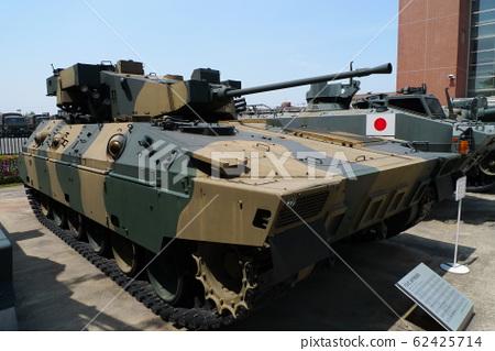 89式裝甲戰車 62425714
