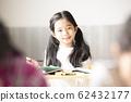 학교 수업 학생 62432177