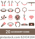 Product icon Accessories Color 20 sets 62434164