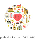 Design with famous symbols of Great Britain 62436542