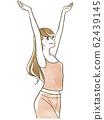 一个女人举起她的手 62439145