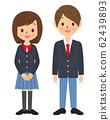 Men and women wearing school uniforms 02 62439893