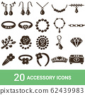 Product icons Accessories Handwriting 20 sets 62439983