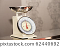 empty food scale on pastry shop 62440692
