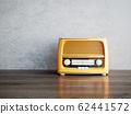 Orange retro radio 62441572