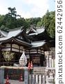 哈根神社 62442956