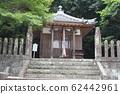 哈根神社三甲社 62442961