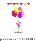 Happy Birthday lettering set drawn by hand in doodle style. Beautiful multi-colored balloons. 62448033