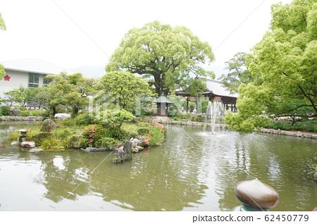 Dazaifu Tenmanguugu 62450779