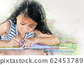 girl kids learning and working homework on watercolor illustration painting background. 62453789