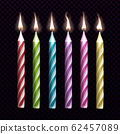 Burning candles for birthday cake set isolated 62457089
