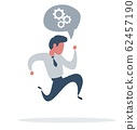 Businessman is running. Business concept illustration. Success, race, competition, process concept. 62457190