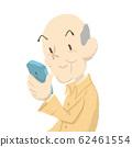스마트 폰을 사용 할아버지 1 62461554