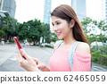 use 5g smartphone in taiwan 62465059