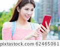 use 5g smartphone in taiwan 62465061