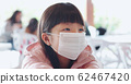 children with protective mask 62467420