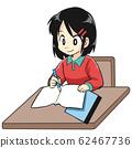 공부하는 여자 초등학생의 일러스트 62467736