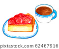 Strawberry tart and coffee 62467916