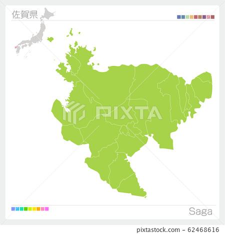 佐贺县/佐贺市地图(市/区) 62468616