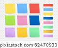 Sticky colored notes. Post note paper. Vector 62470933