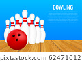Bowling poster. Bowling game leisure concept. 62471012