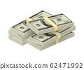 Hundred dollar bill on white background. Money. 62471992