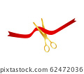 Vector silver scissors cutting red ribbon. Vector 62472036