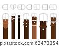 Metal buckles set 62473354
