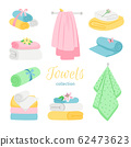 Set of bath colored towels. Roll and pile 62473623