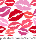 Seamless pattern with pink lips. 62476520