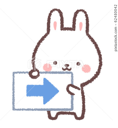 토끼 오른쪽 화살표 62480042