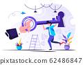 creative concept idea key  62486847