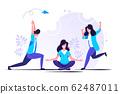 Vector illustration, concept of meditation  62487011