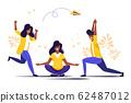 Vector illustration, concept of meditation  62487012