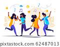 group of people dancing 62487013