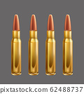 group of realistic rifle bullets 62488737